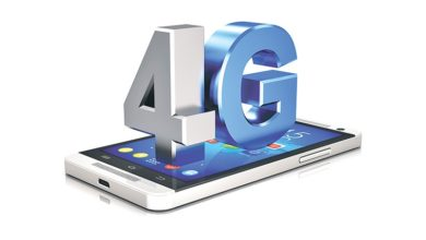 Photo of 4G Mobile Technologies Demystified